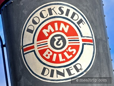 Min and Bill's Dockside Diner Reviews and Photos