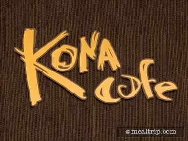 Kona Cafe Lunch Reviews and Photos