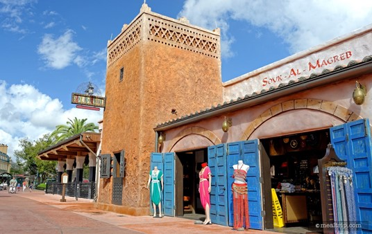 The Spice Road Table in the Morocco Pavilion at Epcot has outdoor 