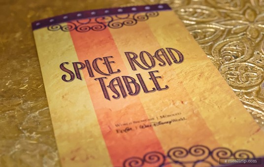 The Spice Road Table menu cover. (Fall 2018)