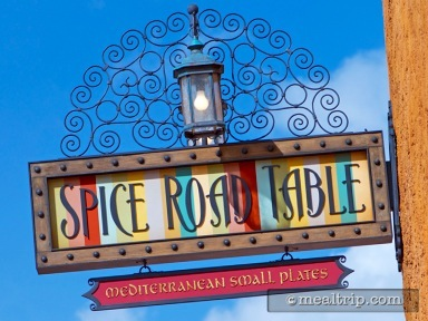 Spice Road Table Reviews and Photos