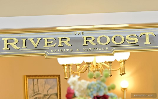 A River Roost sign as seen from the Port Orleans lobby.