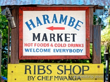 Harambe Market Reviews and Photos