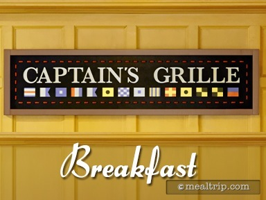 Captain's Grille Breakfast Reviews and Photos