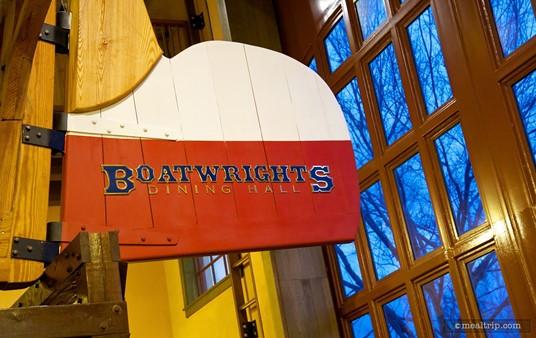 Boatwright's Dining Hall Main Entrance.
