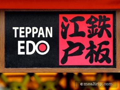Teppan Edo Reviews and Photos