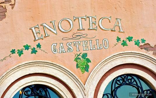 Enoteca Castello's artwork above the entrance facing World Showcase lagoon.