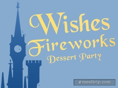 Fireworks Dessert Party (original version with seating) Reviews and Photos