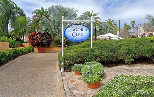 The main walkway sign to Busch Garden's Zagora Cafe, in the park's Moroccan area.