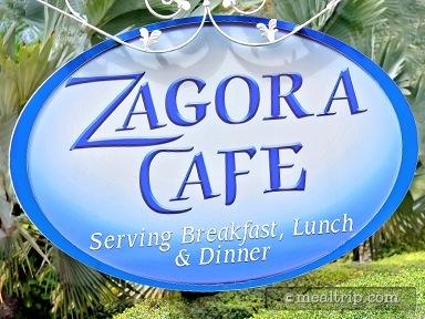 Zagora Cafe