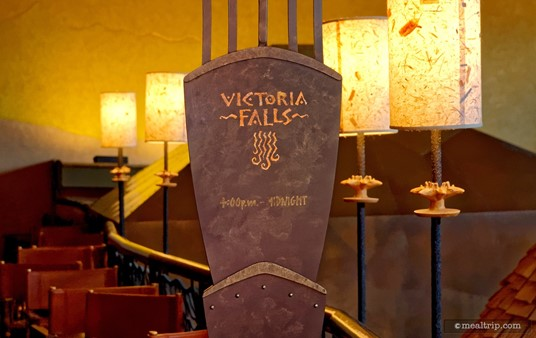 The only sign that we could find, identifying the Victoria Falls Lounge that sits just above Boma at Animal Kingdom Lodge's Jambo House.