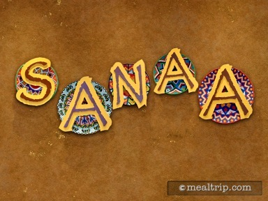 Sanaa - Lunch Reviews and Photos
