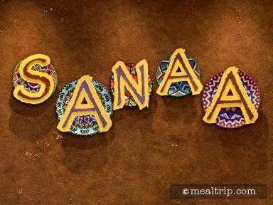 Sanaa Lounge Reviews and Photos