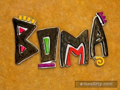 Boma - Flavors of Africa - Breakfast Reviews