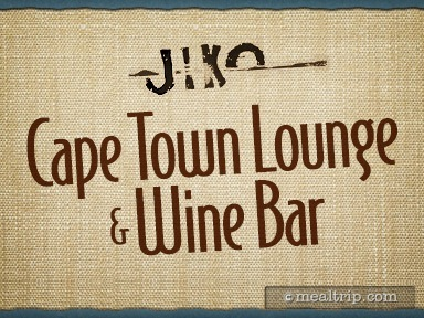 Cape Town Lounge and Wine Bar Reviews