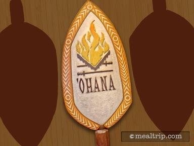 Ohana's Best Friends Breakfast Reviews