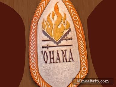 Ohana Dinner Reviews and Photos