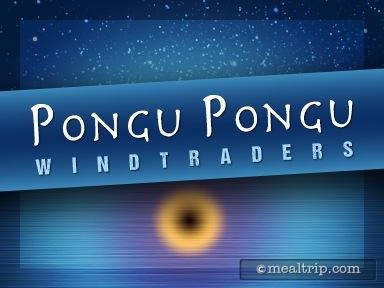 Pongu Pongu Reviews