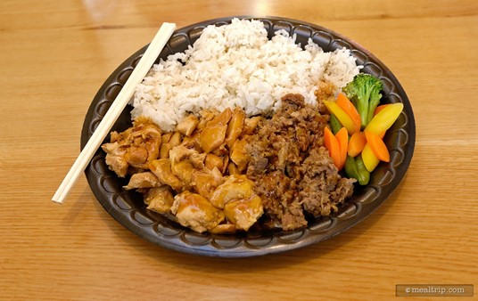 The Shogun Combo at Epcot's Katsura Grill combines Teriyaki Beef and  Chicken with a decent portion of rice, and couple of veggies for color.