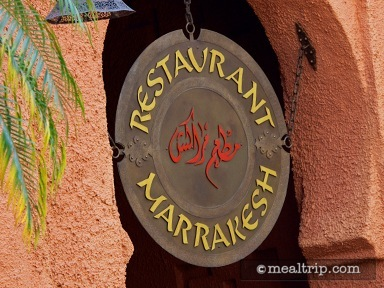 Restaurant Marrakesh Lunch Reviews and Photos