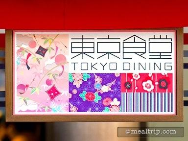 Tokyo Dining Reviews